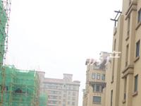 学府华园3楼精装东边户全明户型拎包入住带大露台