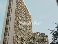 华润湾九里精装98平6楼 2014年2室2厅可拎包入住148.8万