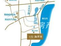 海世界四期开售 总高11层 85步拥抱大海 精装交房