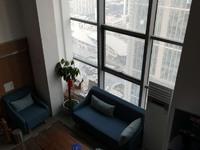 出租乐天双子星130平米3600元/月写字楼
