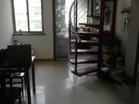 出租小城故事3室2厅2卫110平米1500元/月住宅