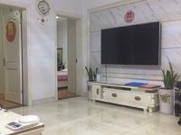 出售田村小区A区精装3室2厅1卫145万住宅