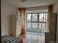高区 一中东发亲情园简单装修三室住人4楼 西边户全明大方厅