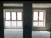 出售洋欣佳苑2室2厅1卫84平米69.9万住宅