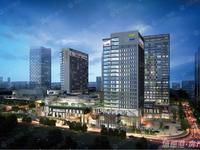 经区车站 阳光天地 高端街式商业综合体 观海111平 直签合同