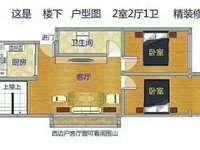 出售蒿泊西区6室2厅2卫139平米116万住宅