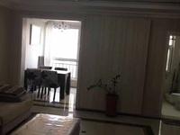 出售田村小区3室1厅2卫102平米136.5万住宅