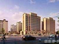 城建蘭庭顶账公寓 可做Loft 部分特价房 欢迎咨询