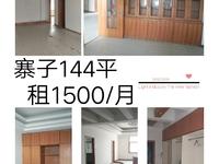 出租寨子半岛印象对面2室2厅1卫144平米1200元/月住宅
