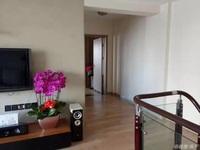 出售抱海花园2室2厅2卫92.84平米148.8万住宅