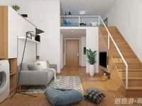 羊亭镇政府旁 城建兰庭 复式公寓 可贷款可落户