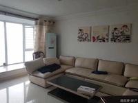 出售悦海花园3室2厅2卫169平米239.8万住宅