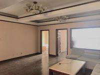 市中心框架房政府旁高山街151.4平多层3楼精装售109.8