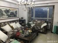 出售海韵华府3室2厅1卫124平米228万住宅