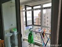 出售海韵华府2室2厅1卫99平米139.8万住宅