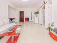 出售惠园公寓3室2厅1卫97平米126万住宅