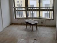 南曲阜多层4楼仅售59.8万南向64平方带储藏室两室向阳毛坯