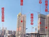 超低价出售汽车站威海五总站核心商圈阳光天地城市广场163平米194.8万写字楼