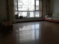 金城花园一期精装122平三室向阳大客厅149.8万