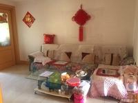 出售陶家夼生活小区3室1厅1卫70.78平米71万住宅