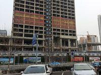 威海青岛路 汽车站蒿泊 阳光天地 纯写字楼 110.7平甲级写字楼办公楼