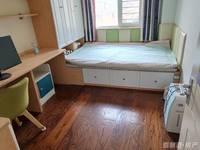 出售望岛名郡3室2厅2卫112平米175万住宅