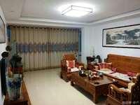 出售海上明珠3室2厅1卫115平米176万住宅