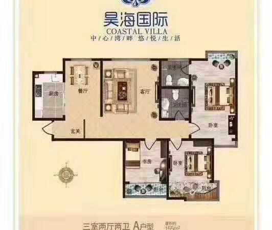 出售皇冠昊海苑高层6楼145平米179万住宅