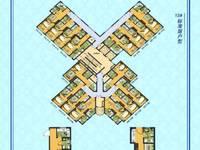 出售杭海盛都1室1厅1卫50.22平米45万住宅