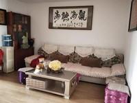 昌鸿小区3室92万元难得的好户型