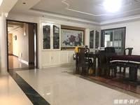 出售海燕新村3室3厅2卫224平米226万住宅