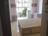 经区台北家园3楼69平精装带家具家电76.8万