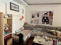 经区 长峰北山路 框架房3楼 89平带储藏室