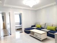 出售黄府家园3室2厅2卫110平米98.8万住宅