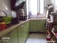 出售台北家园3室1厅1卫68平米76.8万住宅