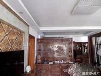出售天恒龙泽府2室2厅1卫104平米150万住宅