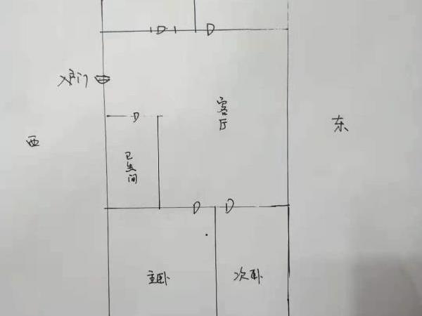 一中北云鹤山庄框架房94平三楼东边户客厅有窗114.8万