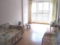 出售华夏石榴花园3室2厅1卫87平米97.8万住宅