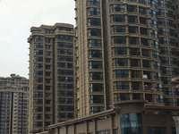 经区华新家园13楼毛坯76平83.8万