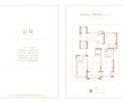 云镜-4室2厅3卫-200.0㎡