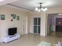 出租昌鸿小区1室1厅1卫65平米1500元/月住宅