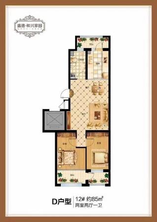 高区世昌大道旁 王家庄一品莲花城 一楼带院 两室通透中心位置
