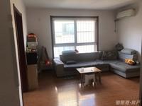 出售台北家园3室1厅1卫81平米面议住宅