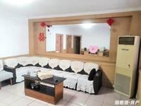 出租金线顶小区3室2厅1卫103平米1600元/月住宅