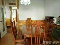 惠园公寓三室二楼