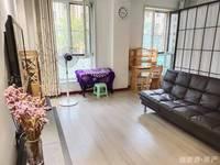出售威高贵和花园精装修框架房3室2厅1卫102平米148.8万住宅