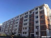 出售福苑小区2室1厅1卫76平米85万住宅