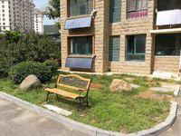 市政府后封闭小区,116平带地下车位,三室二卫带花园