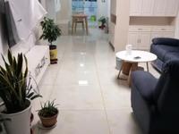 出售爱家花园2室2厅1卫75平米49.8万住宅