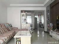 出售润泰国际2室1厅1卫90.01平米67.8万住宅